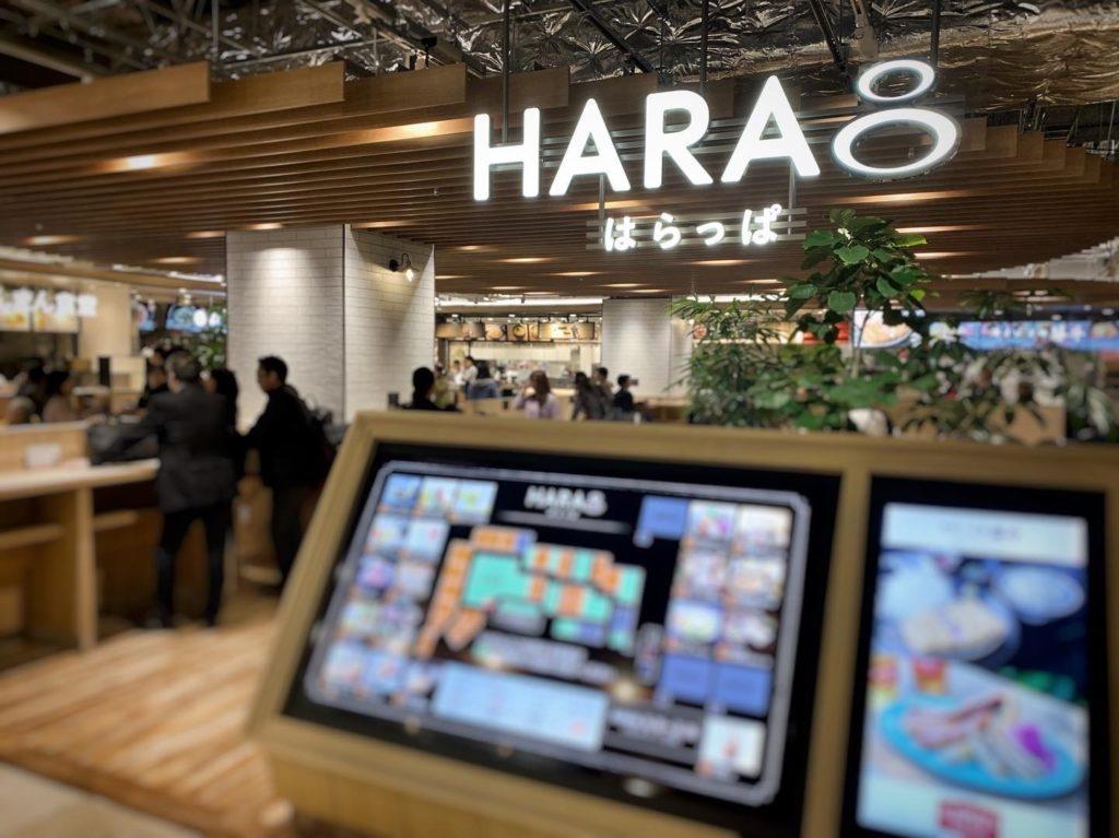 マルイファミリー溝口のフードホール「HARA8(はらっぱ)」