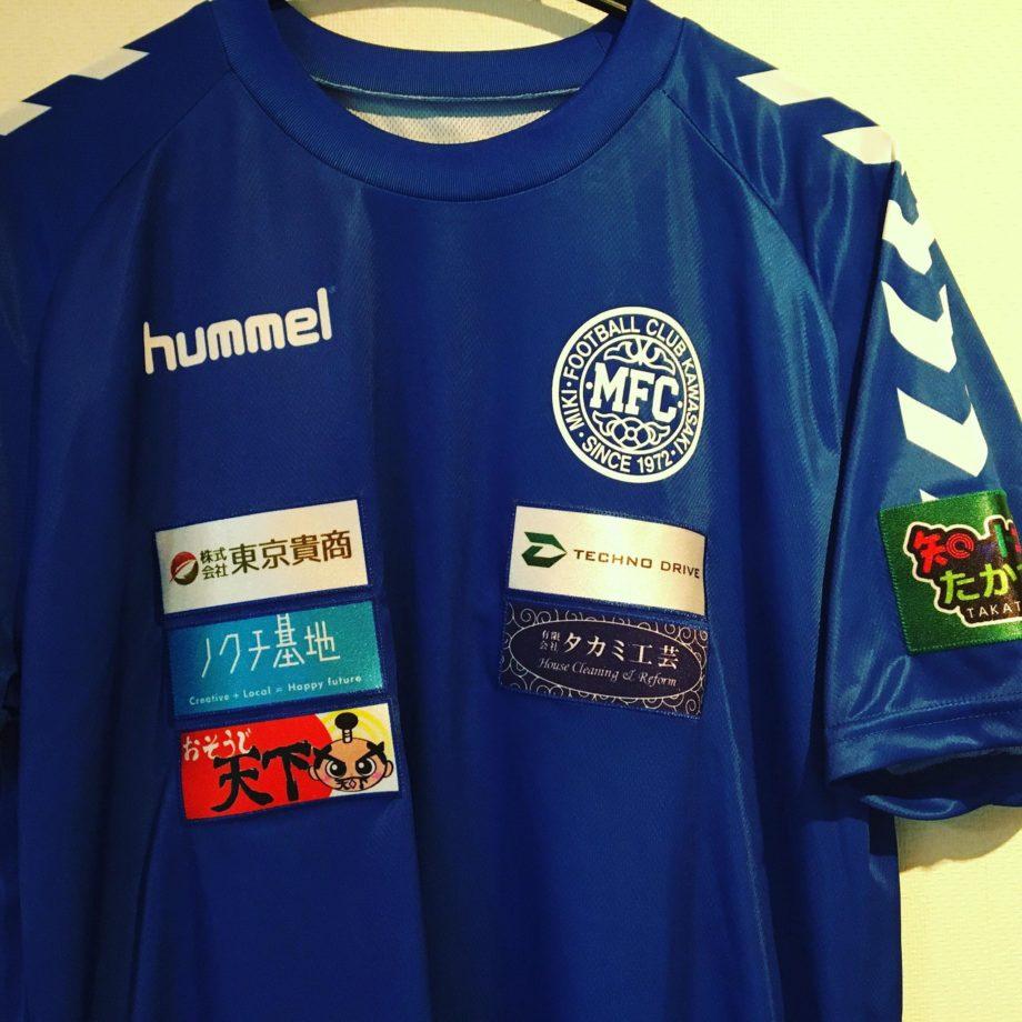 川崎市多摩区少年サッカーチーム「ミキFC」スポンサーになりました。
