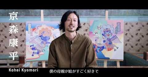 「川崎市文化芸術応援チャンネル」映像が公開されました