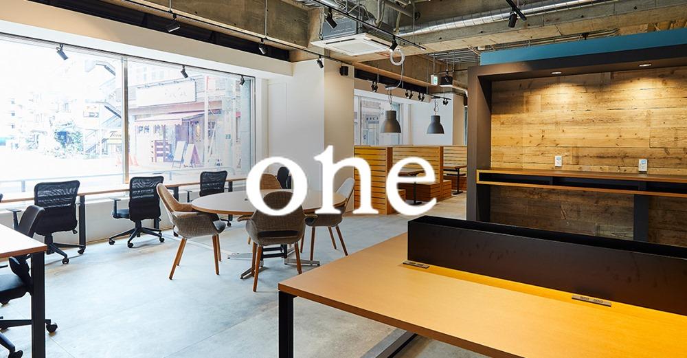 シェア型複合施設「one」がオープンしました!