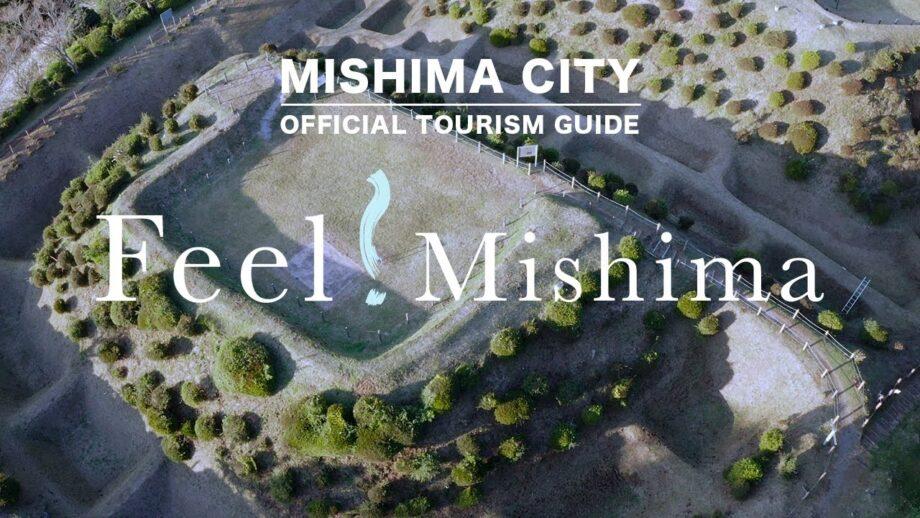 三島市の観光PR映像を制作しました